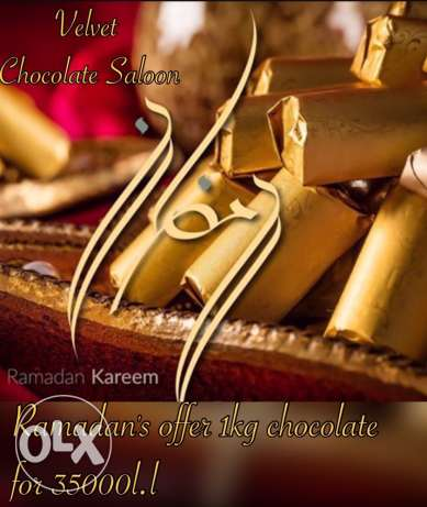 Ramadan's offer 1kg chocolate for 35000l.l