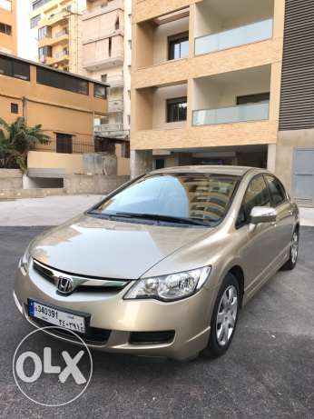 Honda Civic Exi 2007 Full Options Yabaniye