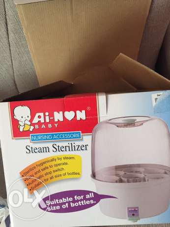 steam sterilizer AI-NON