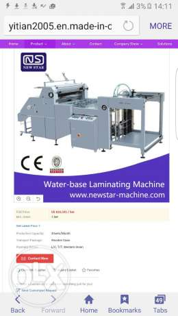 SZFM water based laminatingachine (sulfan for pringting)