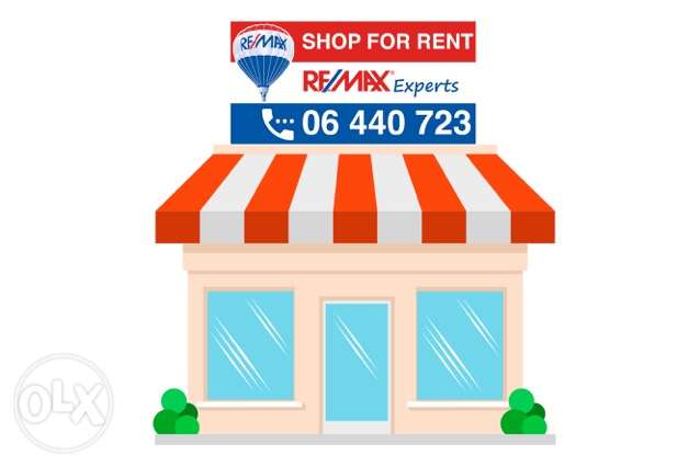 Shop for rent in Nadim El jesser street
