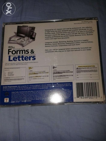 Essential forms & letters CD الشياح -  3
