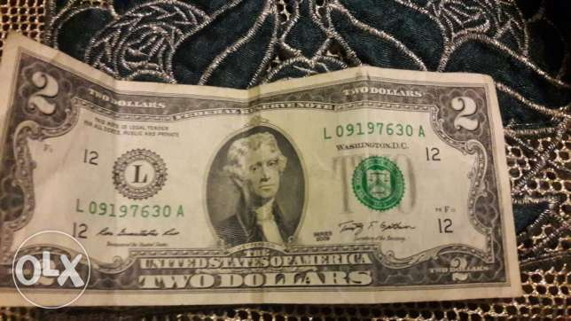 Buy it now and be the proud owner of a 2$ bill