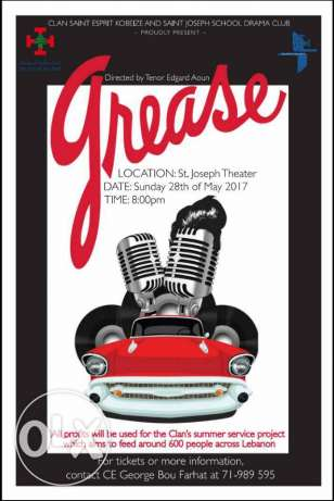 musical theatre play ''GREASE''