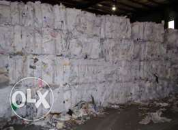 waste paper for recycling