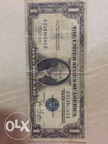 silver dollar BLUE Seal 1935