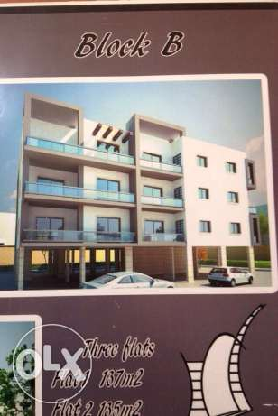 apartment for sale كسارة -  4