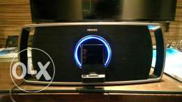 Black and silver PHILIPS stereo speaker