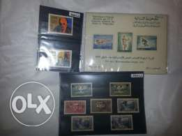 Lebanese stamps