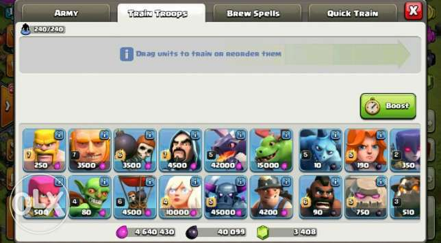 Clash of clans TH 11 super awiyee!! راس  بيروت -  3