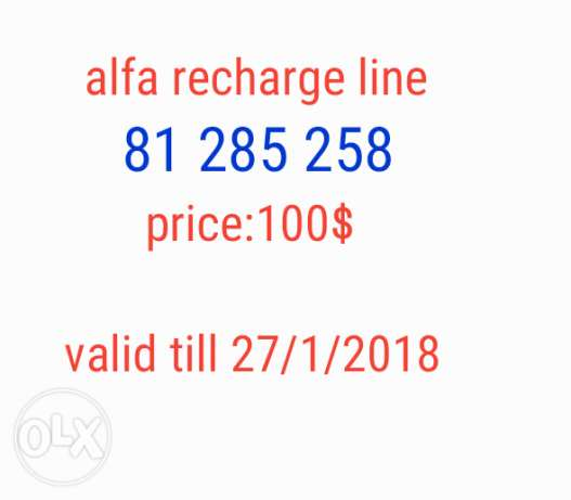 alfa special recharge line for sale or trade on a mobile phone