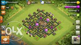 TOWN HALL 8 MAXED for sale
