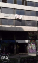 Bourj Hammoud Office for Rent.