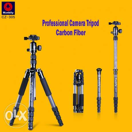 Tripod Manbily CZ-305 Carbon Fiber with B1 Ball Head