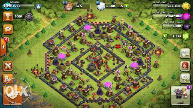 clash of clan for sale بعبدا -  1