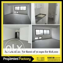 3480B - Office - Rent
