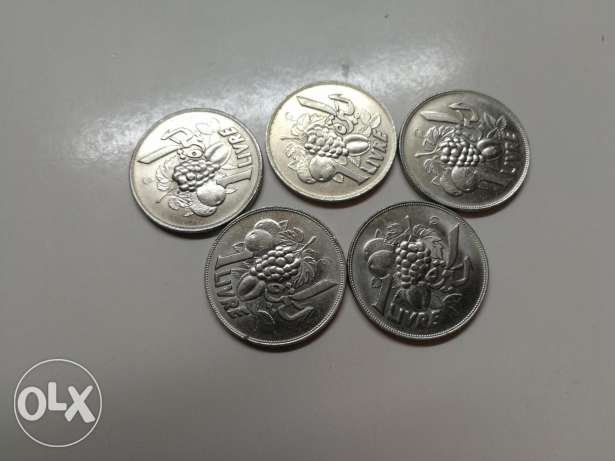 Lebanese old coins + foreign coins