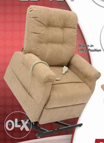 Pride LC-101 Electric Lift and Recline Chair