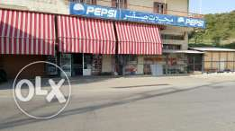 Supermarket in DAHER EL SAWAN for rent
