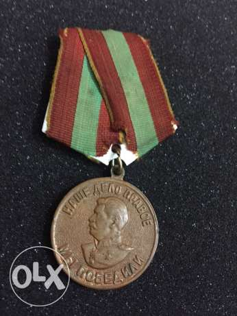 soviet medal ww2 for excellent labor