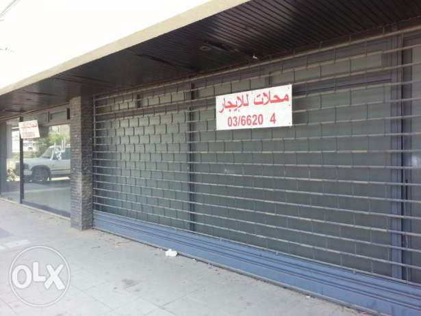 For Rent in Broummana: Shop / Office / Clinic برومانا -  2