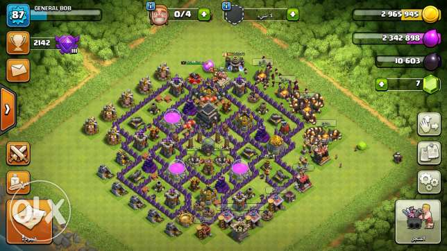 CLASH of clans lal be3