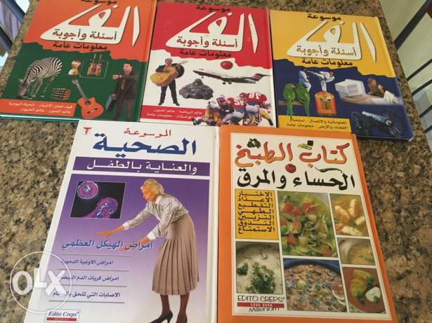 5 Arabic books