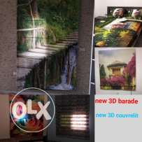 New 3D brade New 3D couvrelit
