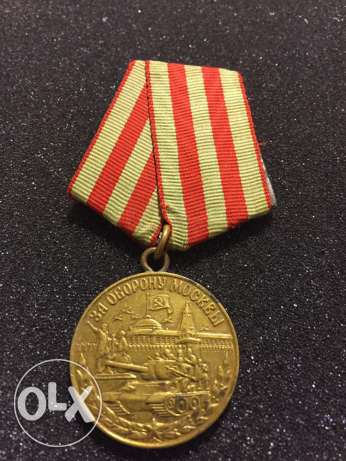 soviet ww2 medal for the defense of moscow