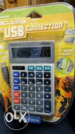 Calculator 12 digit big برج حمود -  1