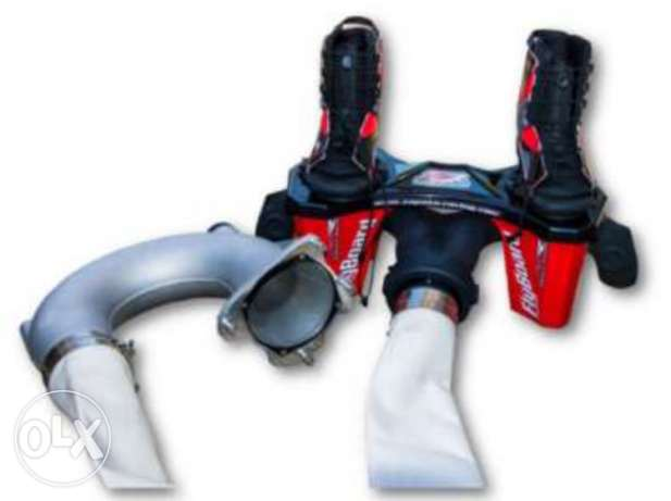 2 Flyboards