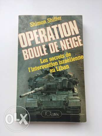 operation boule de neige - les secrets de l'intervention Israélienne
