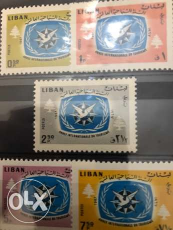 year of tourism 1967 Stamps