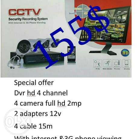 Dvr +4 camera ahd 2mgp