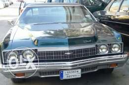 Chevrolet Imbala 1970 for Sale
