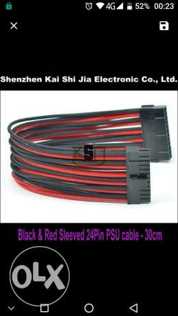 Single Sleeved Black & Red PSU 24 Pin ATX Male to Female Power Extens