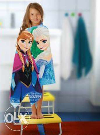 Frozen towel