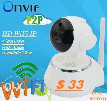 Complete Collection of Cameras, DVR & NVR, cameras starts from $33