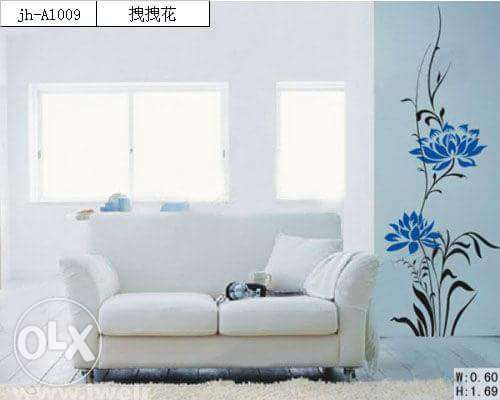 Wall stickers قرنة الحمرا -  5