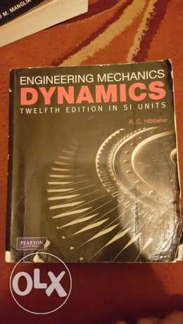 mechanical engineering important books