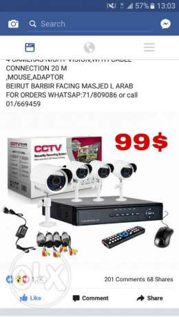 cctv kit 4 chanels outdoor cams