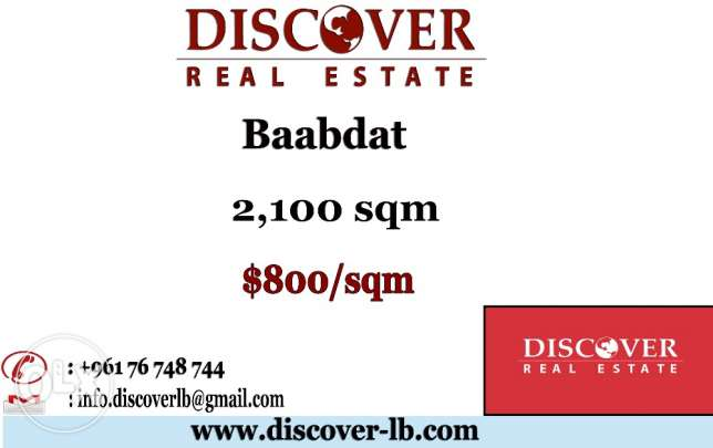 30/75 - 2,100 sqm Land for sale in Baabdat