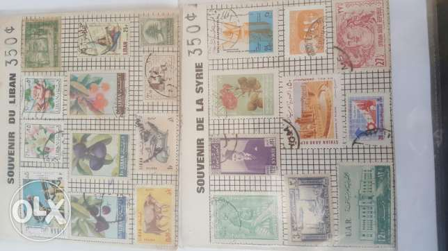 Old lebanese and syrian stamps