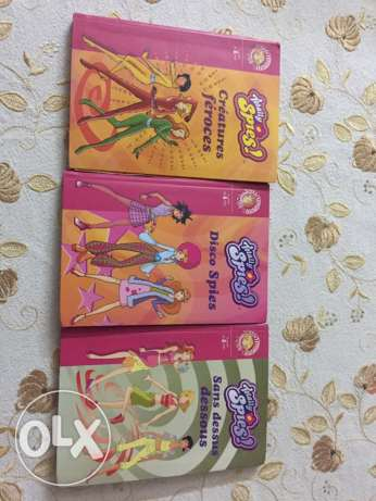 Totally Spies Books سن الفيل -  1