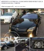 Cl for sale s/Mercedes-Benz