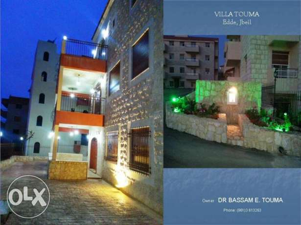 Brand New Villa Overlooking the Mediterranean Sea - Edde, Jbeil. جبيل -  3
