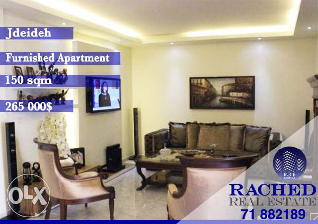 Furnished apartment in jdeideh