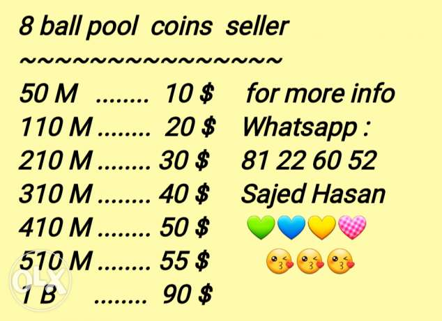 8 ball pool coins seller