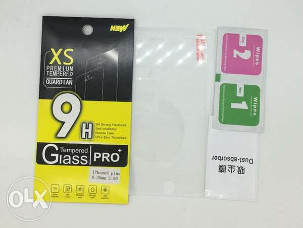 glass protection for sale