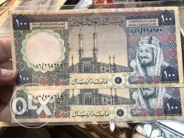 Banknote saudi arabia king khaled paire counsective serial unc old